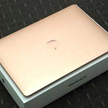【蒐機王3C館】Macbook Air 13吋 M1 8G / 256G 2020年【可用舊3C折抵】C1135-2