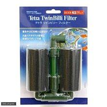 魚樂世界水族專賣店# 德國 Tetra 雙管生化過濾器(S) 水妖精