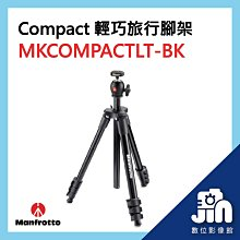 Manfrotto Compact Light 輕巧 旅行腳架 黑色 曼富圖  MKCOMPACTLT-BK 晶豪泰