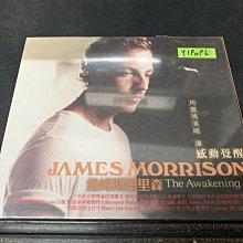 *還有唱片行*JAMES MORRISON / THE AWAKENING 全新 Y19096 (149起拍)