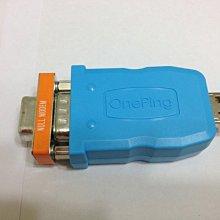 萬平科技:DB9 母/DB9 母 , null modem mini轉接頭 USB to RS232專用轉接頭