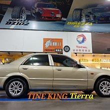 土城輪胎王 14吋鋁圈 4/100 5/100 高亮銀 SOLIO TIERRA TERCEL