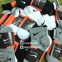 【豬豬老闆】Nike Sock 3雙一組 中筒襪 襪子 黑/白/黑白深灰