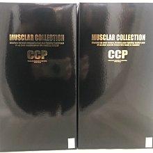 免運 日版 正版 CCP CCP Muscular Collection キン肉マン 金肉人 筋肉人 公仔 典藏 手辦