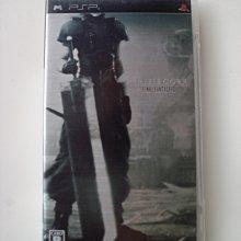 PSP 太空戰士7 緊急核心 限定版 日版  FF7 Final Fantasy VII