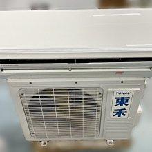 宏品二手家具館 便宜2手傢俱賣場 中古二手冷氣空調 AC*5083*東禾1.2頓分離式冷氣*洗衣機 液晶電視分離式空調