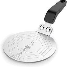 德國 Bialetti 比亞樂堤 摩卡壺/咖啡壺感應導板 電磁爐/黑晶爐/感應爐/電陶爐適配器