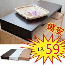 螢幕架【澄境】原木質感多功能桌上架螢幕架白色電腦桌創意架子鞋櫃電視櫃茶几