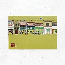 卡片 明信片*畫話臺南-安平老街*不哭鳥