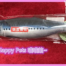 ~Happy Pets 喵喵館~Brandish Living 最新最夯最爆款的 小鮮食貓草魚(櫻花鉤吻鮭款) 貓草玩具
