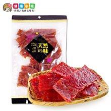 珍味豬肉切片150g [TW00286]健康本味