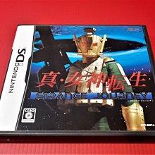 ㊣大和魂電玩㊣任天堂NDS遊戲 真女神轉生 奇幻旅程{日版}編號:L2---2DS 3DS 主機可玩