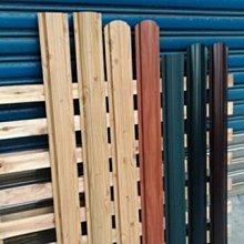 網建行 【 鋁鋅鋼板 格柵系列 】 長度 4/5/6/7呎 厚度0.5mm 每呎21元  圍籬專用 【 木紋款】
