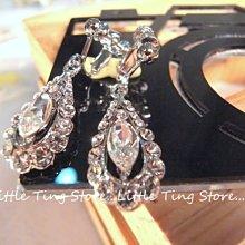 Little Ting Store 施華洛世奇BLING水晶鑽白寶石水滴單顆垂吊夾式螺旋夾式耳環貼耳飾 380