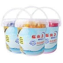 奇奇店-熱賣款 洗衣凝珠薰衣草濃縮洗衣液香水3盒90顆家庭實惠裝玫瑰清香