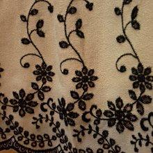 全新 百貨專櫃日系品牌 CLEAR IMPRESSION 淺灰色花邊下擺毛料及膝裙  3號