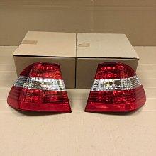 BMW E46 後燈總成 後期 四門 ULO OEM 寶馬 尾燈 林極限雙B