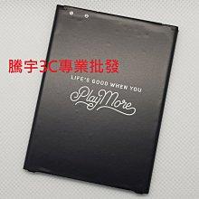 魔幻批發 當天出貨 全新原裝LG V20 Stylus 3 BL-44E1F 電池