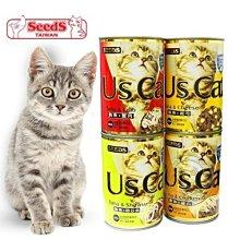 【🐱🐶培菓寵物48H出貨🐰🐹】SEEDS》台灣惜時 Us Cat愛貓餐罐 400g*1罐 特價30元 自取不打折
