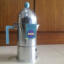 義大利 Alessi 摩卡壺 La Cupola 圓頂 3人壺 全新未使用 鋁合金摩卡壺 9095/3