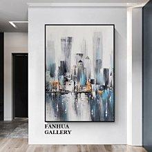 C - R - A - Z - Y - T - O - W - N 純手繪油畫立體筆觸油畫時尚城市抽象藝術手繪掛畫住宅高級別墅設計師款立體抽象巨幅油畫收藏品畫