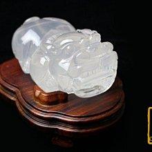乳白晶貔貅 (單隻含座) 神獸帶來財富 重:共531g 【吉祥水晶專賣店編號】A