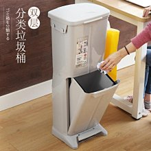 垃圾筒 日式廚房雙層分類大號垃圾桶客廳家用塑料創意腳踏有蓋臥室垃圾筒TProducts商店