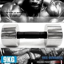 電鍍9公斤啞鈴(橡膠握把)單支9KG啞鈴啞鈴運動健身器材推薦哪裡買C113-333709偷拍網