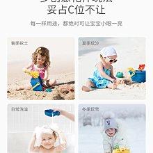 積木城堡 迷你廚房 早教益智KUB寶寶沙灘玩具套裝兒童玩沙子鏟子1-3歲決明子沙灘洗澡
