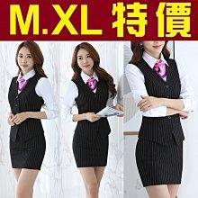 零碼出清特價【現貨M.L.3XL】修身高彈力條紋西裙【V207】短裙