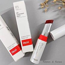 ISOI 保加利亞 玫瑰護唇膏 Bulgarian Rose Lip Treatment Balm 潤唇膏 ❤現+預❤