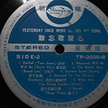 【采葳音樂網】西洋黑膠〝YESTERDAY ONCE MORE GOLDEN HIT SONGS難忘歌聲(5)〞496
