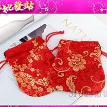 【順勢批發站】中國風 喜糖包裝 束口袋 手拉包 旗袍布(多色)婚禮小物布包 錦囊