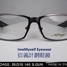 【信義計劃眼鏡】 全新真品 藍心公司貨 ED Hardy 日本製 刺青玫瑰骷顱 金屬框膠腳 大框