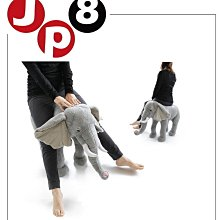 JP8空運 日本代購 動物座椅 居擺件 耐重80KG 多款動物 價格每日異動請問與答詢問
