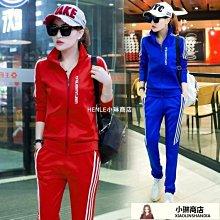 韓版休閒大碼運動套裝女修身顯瘦學生運動服衛衣兩件套-LE小琳商店