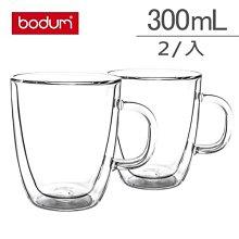 丹麥 Bodum BISTRO 2入 300ml /10oz  雙層 隔熱 玻璃杯 咖啡杯 原廠盒裝