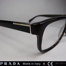 信義計劃 眼鏡 PRADA 普拉達 VPR 07P 彈簧腳 玳瑁色 膠框 方框 eyeglasses