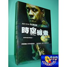 三區台灣正版【時空線索Deja Vu(2006)】DVD全新未拆《費城、赤色風暴、人骨拼圖、緊急動員:丹佐華盛頓》