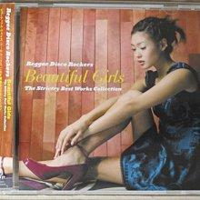 Reggae Disco Rockers / BEAUTIFUL GIRLS