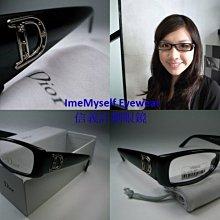 真品 Christine Dior 迪奧 CD 鑲鑽 眼鏡 frame spectacles eyeglasses 眼镜