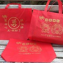 米卡洛 不織布袋 紅 牛皮紙袋 每個7元,滿1000免運 購物袋 服飾袋 手提袋35*10*25 cm 50個350元