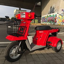 [阿群部品]預購 本田 三輪車 HONDA GYRO-X 50 Fi 專用後座腳踏桿套件組 白鐵不鏽鋼材質 後座 乘客 橡膠桿 踏板