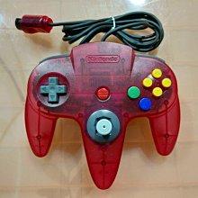 N64 手把 (原廠) 透明紅 編號K
