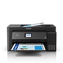 板橋訊可 EPSON L14150  A3+高速雙網連續供墨複合機 雙面列印/傳真/ADF 可刷卡含稅