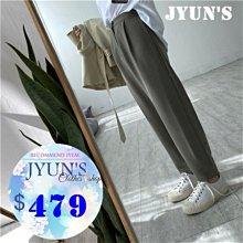 JYUN'S 新品品質超級好的褲腳後系扣休閒西裝褲顯瘦長褲子 灰綠色S碼 現貨