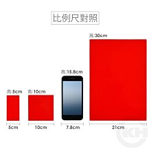 【正光興貿易】 『CASHEW總代理』中塗/漆板 (紅色) 21x30cm