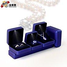 戒指盒 創意求婚高檔婚禮珠寶首飾包裝盒鉆戒耳釘項鍊盒子禮物盒 全館免運