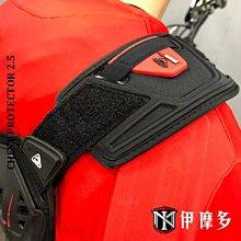 伊摩多※南非 LEATT CHEST PROTECTOR 2.5  。白 護甲 防摔 越野 透氣 通風 輕量 護胸 護背