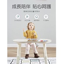 《AKA生活館》《台灣現貨》兒童花生桌 兒童小沙發(兩款可選) 兒童遊戲桌 可升降兒童桌椅 兒童沙發 積木拼圖桌 韓式小書桌 動物小沙發